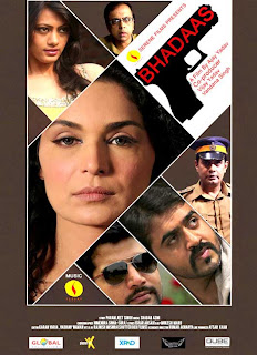 Bhadaas Full Movie 2013 Watch Online Free Hindi Movie