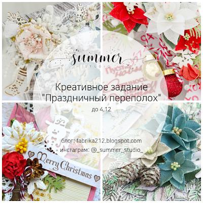 """КЗ """"Праздничный переполох"""" 04/12"""