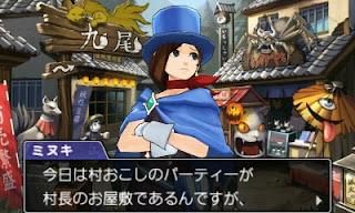 phoenix wright ace attorney dual destinies screen 10 Phoenix Wright: Ace Attorney   Dual Destinies (3DS)   Screenshots