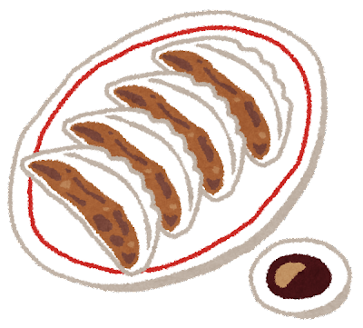 餃子のイラスト