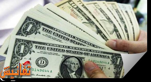 اسعار الدولار اليوم 9/4/2015