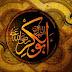 Peristiwa Wafatnya Abu Bakar As-Siddiq