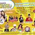 Macau confirma realização do Carnaval 2015 com grandes atrações nacionais