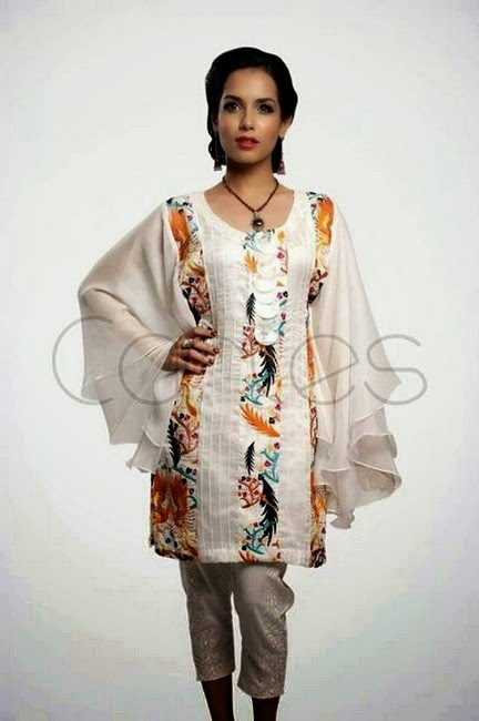 Pasho Eid Collection 2014