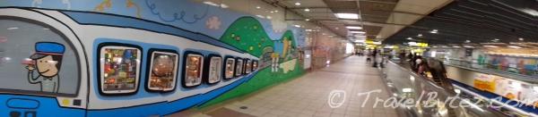 Zhongxiao Fuxing MRT Station
