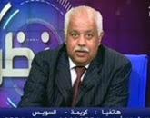 """برنامج """"نظرة"""" مع حمدى رزق - حلقة يوم  الخميس 29 يناير 2015"""