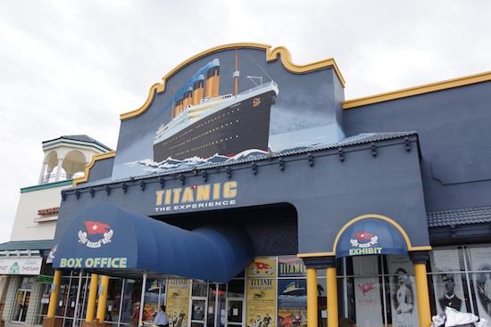 Titanic The Experience Orlando Museu