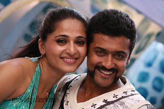 Singam movie Songs Caller Tune Code For All Subscribers