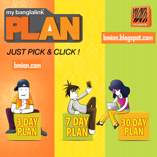 My-Banglalink-Plan-Just-Pick-and-Click-to-BuyUnlimited-internet-talk-time-and-SMS-with-3days-7days-30days-Validity