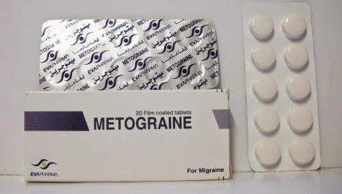 ميتوجرين أقراص ( Metograine Tablets ) لعلاج حالات الصداع النصفى
