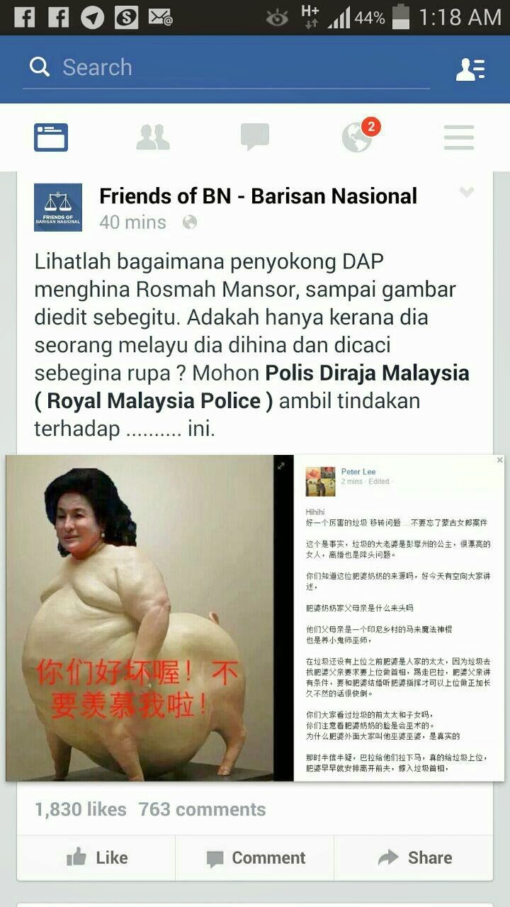 PANAS BERAPI MALAYSIAKINI BANGSAT KANTOI MENIPU DAN MEMFITNAH ROSMAH