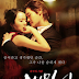 [Korean Movie 18+] Secret Love (2010)
