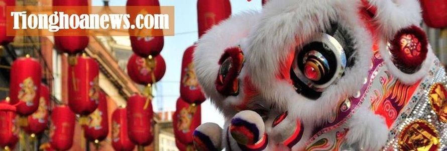 budaya.tionghoanews.com