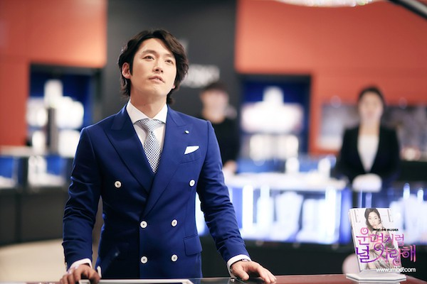 fated to love you kdrama lee gun jang hyuk