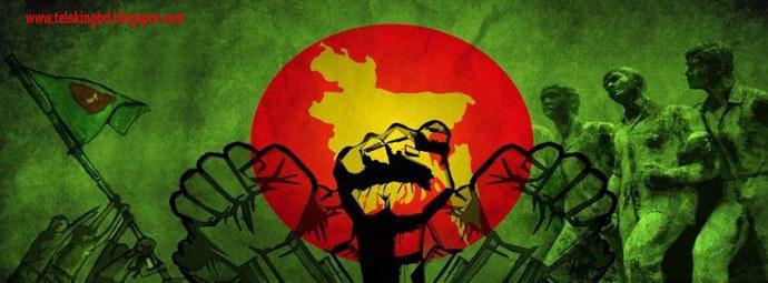 Bangladesh Flag Wallpaper 2016