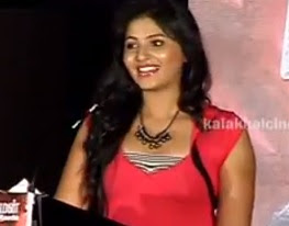 Anjali and Kannan at Settai Movie Audio Launch
