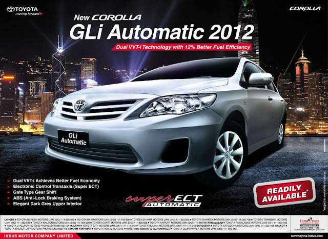 banner of new corolla automatic 2012