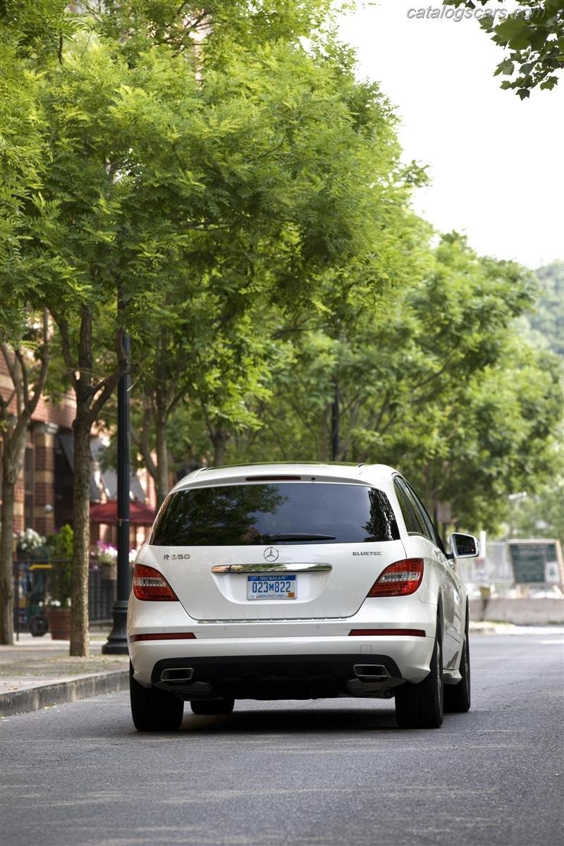 صور سيارة مرسيدس بنز R كلاس 2013 - اجمل خلفيات صور عربية مرسيدس بنز R كلاس 2013 - Mercedes-Benz R Class Photos Mercedes-Benz_R_Class_2012_800x600_wallpaper_33.jpg