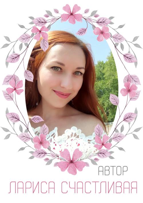 Автор ЧБ Happy Bunny