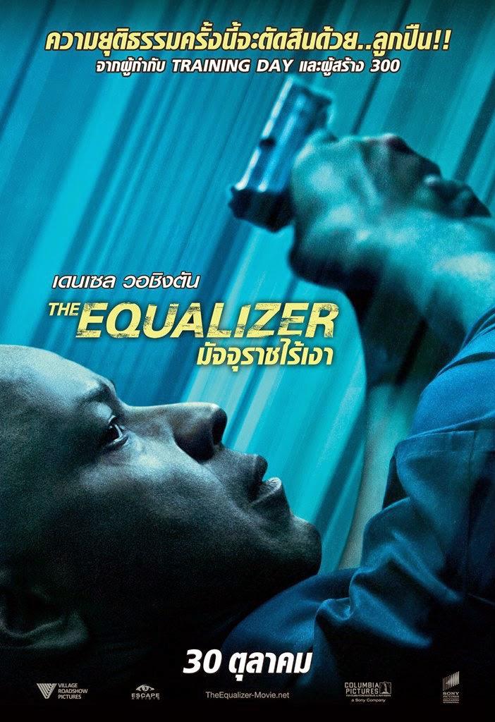 [ดูหนัง ชนโรงชัดมาสเตอร์ ออนไลน์] The Equalizer (2014) มัจจุราชไร้เงา [พากย์ไทยโรง]