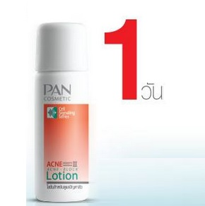 PAN ACNE FORMULA III Lotion