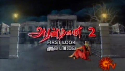 Watch Aranmanai 2 First Look 10-11-2015 Sun Tv 10th November 2015 Deepavali Special Program Sirappu Nigalchigal Full Show Youtube HD Watch Online Free Download