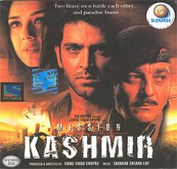 Mission Kashmir (2000) - Hindi Movie