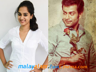 Nanditha as  Prithviraj's lady love