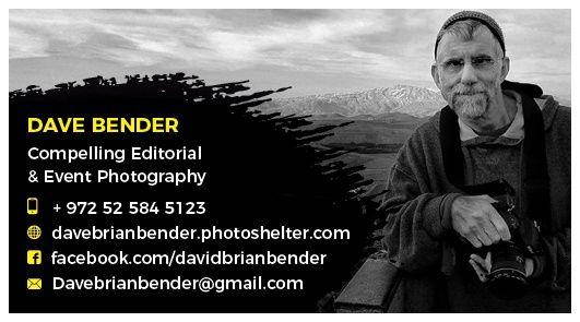 Dave Bender Israel Smartphone Photography