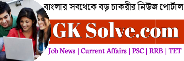 GK SOLVE read daily anywhere ,anytime