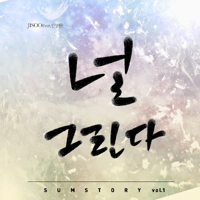 download music various artist sumstory vol 1 mp3 single