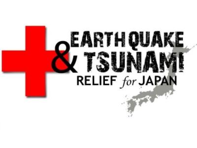 Doação ao Japão