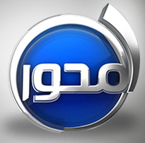 تردد قناة المحور الجديد 2015 نايل سات
