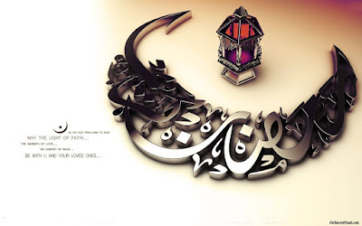 Great Formal Eid Al-Fitr Greeting - Happy-Eid-al-Fitr-Quotes%2B05  Pic_415215 .jpg