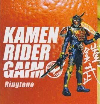 [Download] Ringtone Kamen Rider Gaim