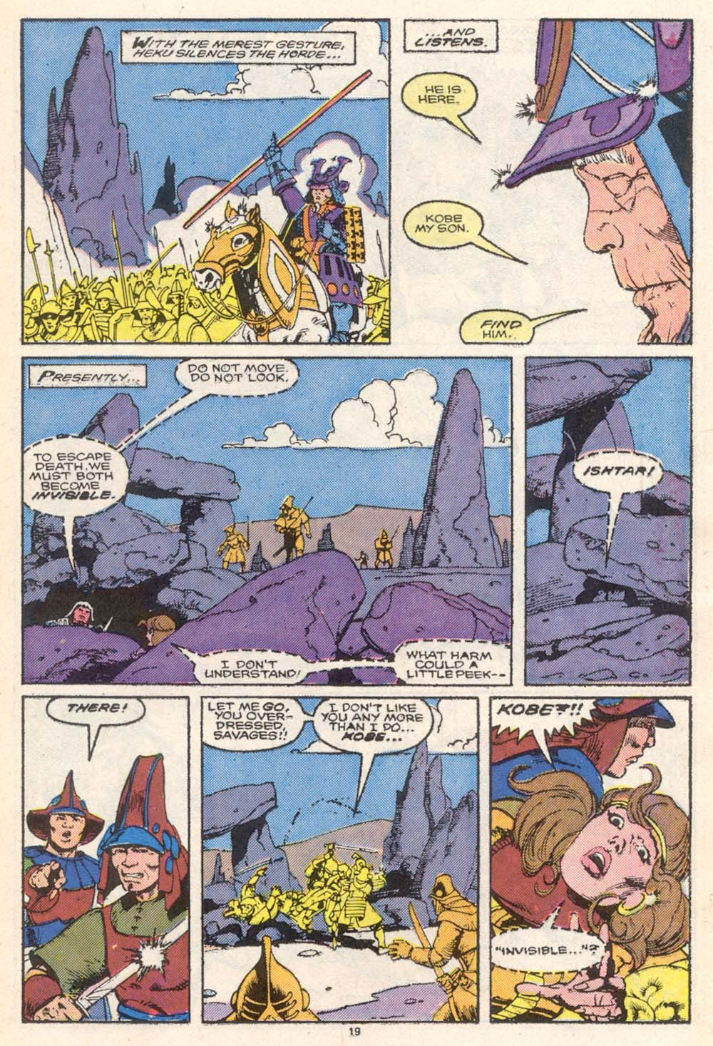 Conan the Barbarian (1970) Issue #206 #218 - English 17
