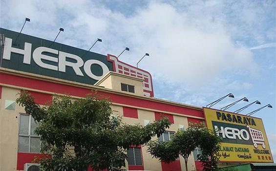 Job Vacancy PT Hero Supermarket Tbk