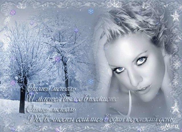 Скачать песню наше время зима