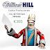Codice Promozionale William Hill Ottobre 2013