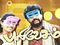 Vanna Thirai   Puli Vesham 04 09 2011 Kalaignar Tv