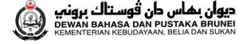 Majalah Dewan Bahasa dan Pustaka, Brunei Darussalam