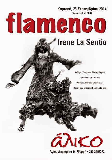 tablao-flamenco-con-irene-la-sentio-aliko