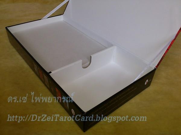Card board Mary-El tarot sturdy box ไพ่ยิปซี ไพ่ทาโร่ กล่องกระดาษแข็ง หนา มาริเอล แมรี่เอล ไพ่ทาโรต์
