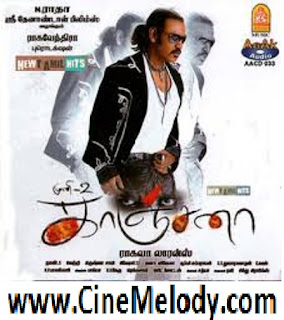 Click Here to Download Kanchana(2011) MP3 Songs Free Download
