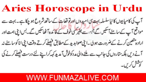 30 August 2013, Aries Horoscope, Aries, Horoscope, Horoscope in Urdu