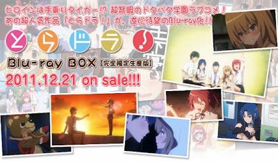 Toradora Anime 2011 Episodio inedito nuevo