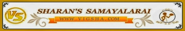 | SHARAN'S SAMAYALARAI |
