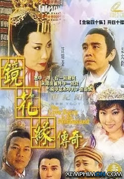 Kinh Hoa Duyên Truyền Kỳ