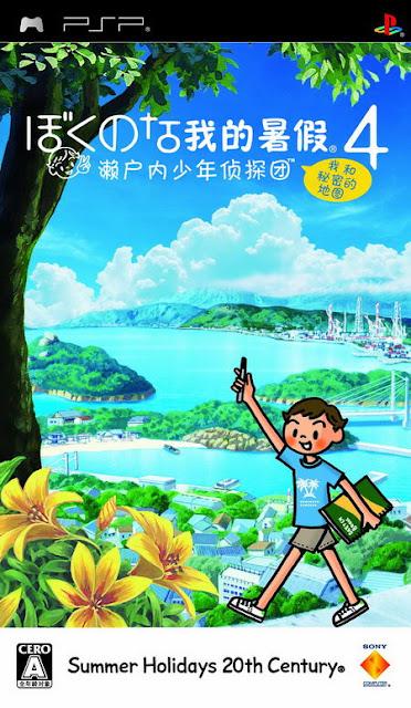 Download Boku no Natsuyasumi 4: Seitouchi Shounen Tanteidan, Boku to Himitsu no Chizu - PSP Game Billionuploads/180upload Link