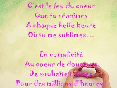 Sms d 39 amour 2018 sms d 39 amour message poeme damour - Ma mere veut que je couche avec elle ...